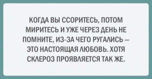 kuda-devat-nervy-i-drugie-zabavnye-otkrytki-dlya-horoshego-nastroeniya_731