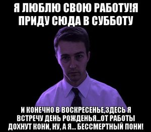 tipichnyj-nedosypayucshij_22935652_orig_