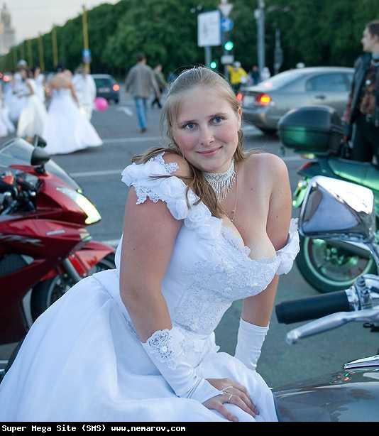 Lesbian mail order bride