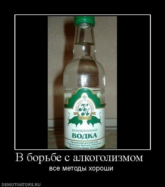 Алкоголизм учебное пособие счать бесплатно