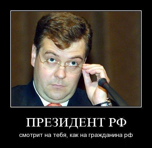 Медведев назвал причины ослабления рубля