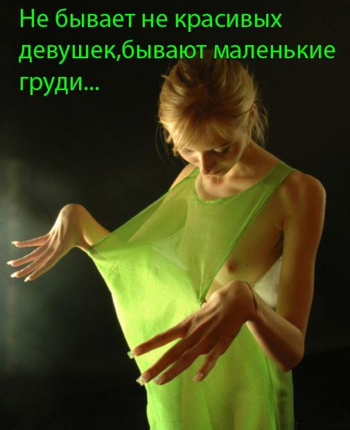 porno-video-russkaya-zhena-daet-vsem