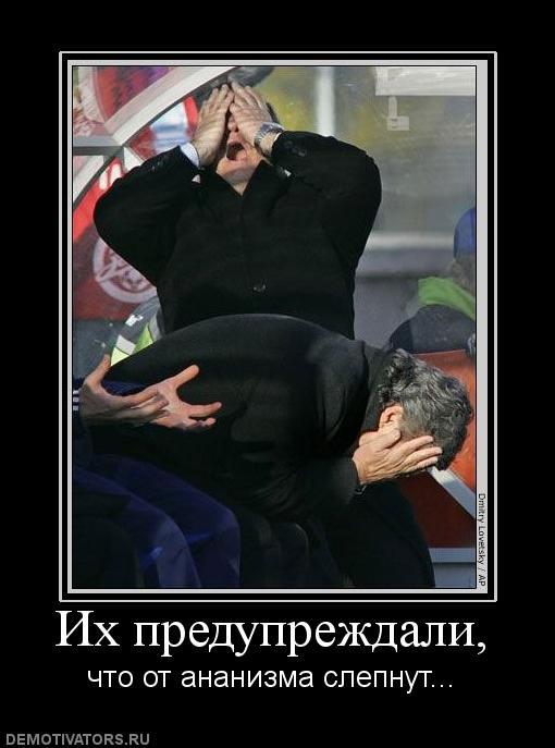 russkoe-porno-pod-yubkoy-foto